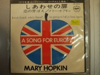 Mary Hopkin A Song For Europe