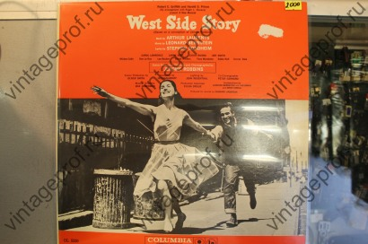 LP West Side Story